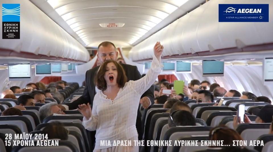 Η Λυρική Σκηνή στον αέρα…με Aegean