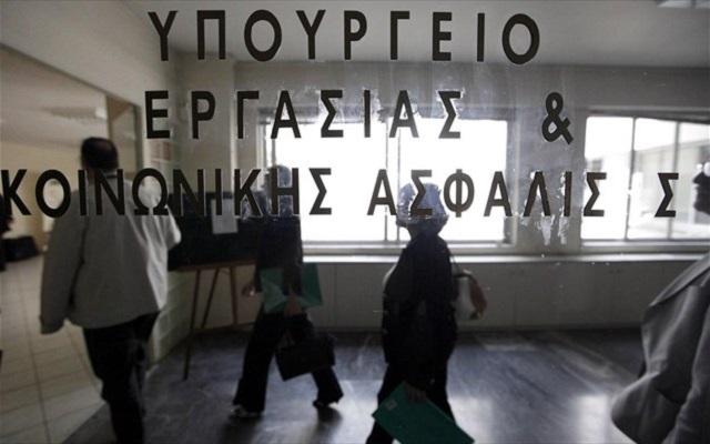 «Τεχνικός σύμβουλος της Κομισιόν» και όχι «επίτροπος» του ΔΝΤ ο Ράτκλιφ
