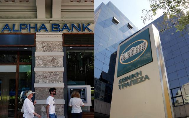 Τα ποσοστά του ΤΧΣ σε Εθνική Τράπεζα και Alpha Bank
