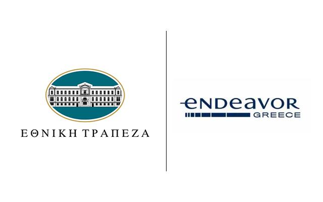 Καινοτόμος επιχειρηματικότητα από την Endeavor και την Εθνική