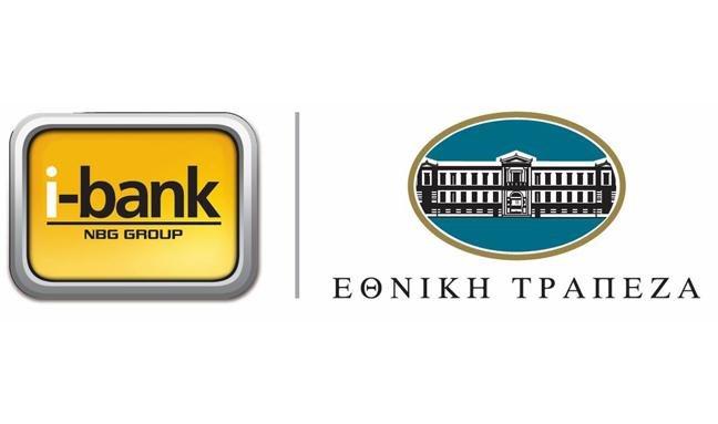 Γρήγορες συναλλαγές από την Εθνική Τράπεζα