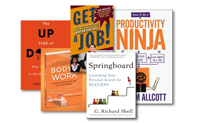 Τα πέντε βιβλία που θα σας βοηθήσουν στην καριέρα σας