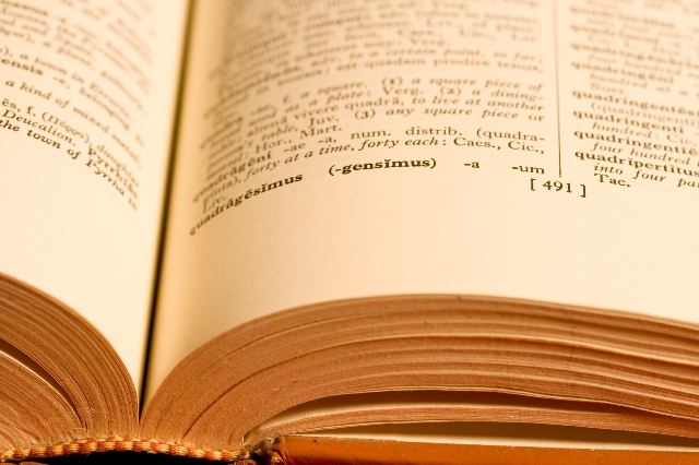 18 λέξεις που θα κάνουν τους άλλους να σας προσέξουν