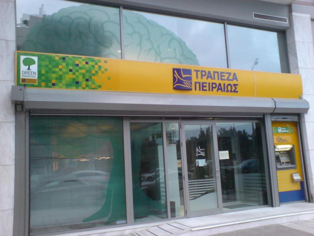 Τρ. Πειραιώς: 1,58 δισ. ευρώ σε «πράσινες» επιχειρηματικές πρωτοβουλίες
