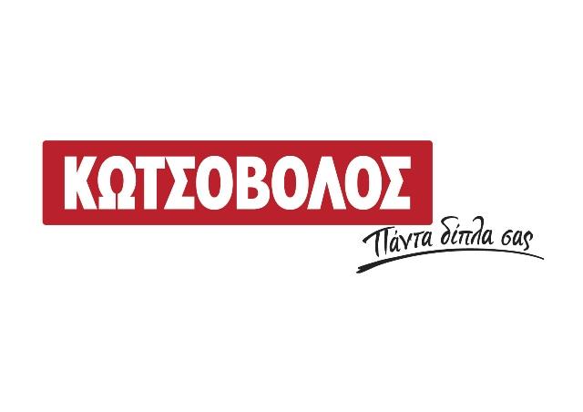 Όταν ο Κωτσόβολος «γνώρισε» την Alpha Bank