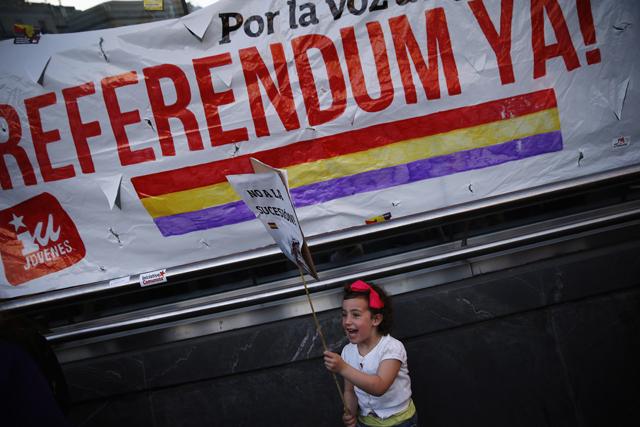 Δημοψήφισμα για τη μοναρχία ζητούν οι περισσότεροι Ισπανοί