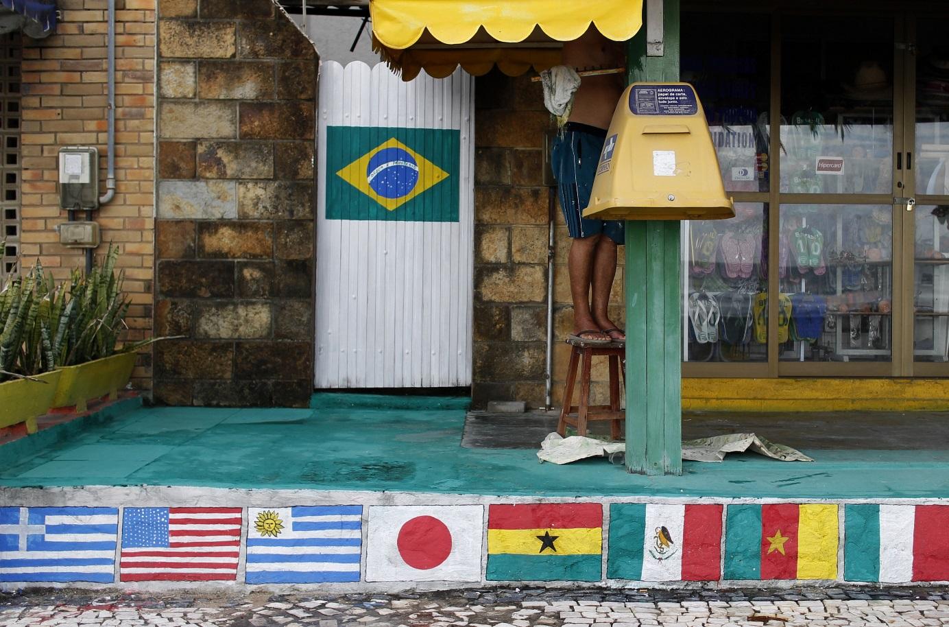 Η Βραζιλία καλωσορίζει τους φιλάθλους όλου του κόσμου