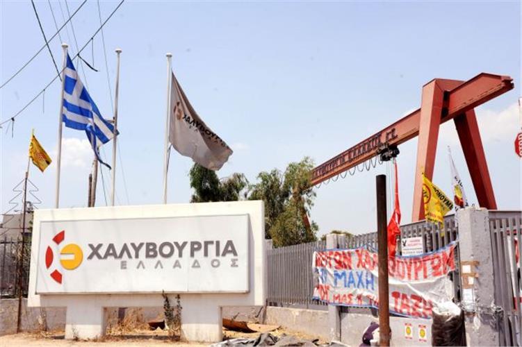 Ζημιές 33,6 εκατ. ευρώ, το 2013, για τη Χαλυβουργία Ελλάδος