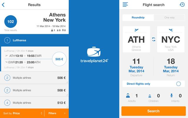 Η νέα βελτιωμένη έκδοση της iPhone εφαρμογής του Travelplanet24