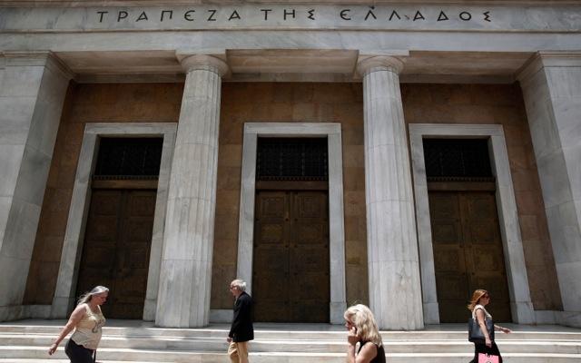 Στη δημοσιότητα η απόφαση της ΤτΕ για τα «κόκκινα» δάνεια