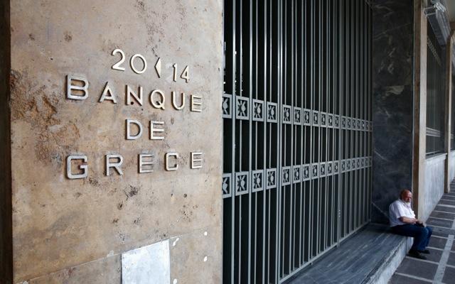 ΤτΕ: Στο 1 δισ. ευρώ το πρωτογενές πλεόνασμα του προϋπολογισμού