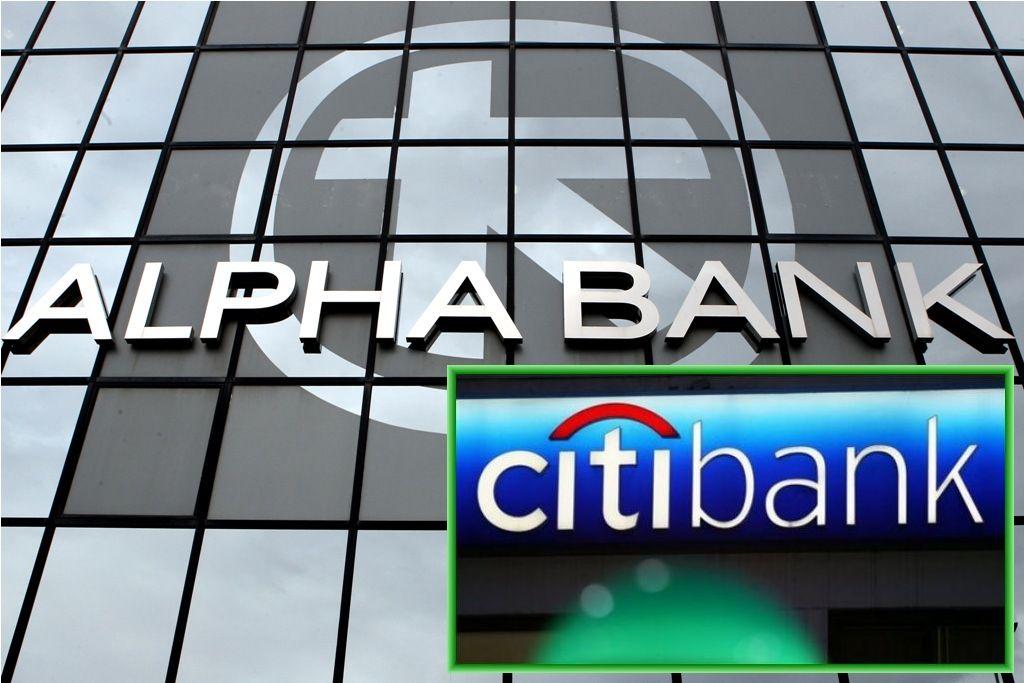 Στην Alpha Bank οι εργασίες λιανικής τραπεζικής της Citi
