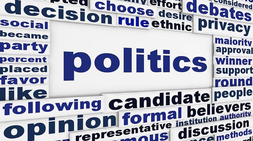 Η πολιτική και ο ανθρώπινος παράγοντας