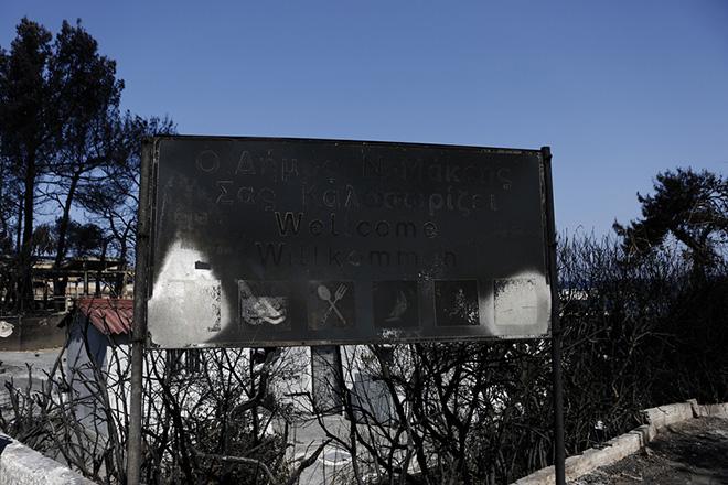 Φωτογραφία που δόθηκε σήμερα στην δημοσιότητα και απεικονίζει πινακίδα που καλωσορίζει τους επισκέπτες, κατά τη διάρκεια ρεπορτάζ για τον νέο πολεοδομικό σχεδιασμό, μετά την θανατηφόρα πυρκαγιά, στο Μάτι, κοντά στην Αθήνα, Πέμπτη 2 Αυγούστου 2018. «Ας είναι οι δυο μεγάλες τραγωδίες της Αττικής στη Μάνδρα και στο Μάτι, ο συναγερμός και το έναυσμα για σημαντικές αλλαγές» τονίζει ο πρωθυπουργός, Αλέξης Τσίπρας, με ανάρτησή του στο twitter, προσθέτοντας ότι πρέπει «να ενισχύσουμε κατάλληλα τον μηχανισμό πρόληψης και προστασίας για να μη ξαναζήσουμε ποτέ, παρόμοιες τραγωδίες». Κυριακή 5 Αυγούστου 2018 ΑΠΕ-ΜΠΕ/ΑΠΕ-ΜΠΕ/ΓΙΑΝΝΗΣ ΚΟΛΕΣΙΔΗΣ