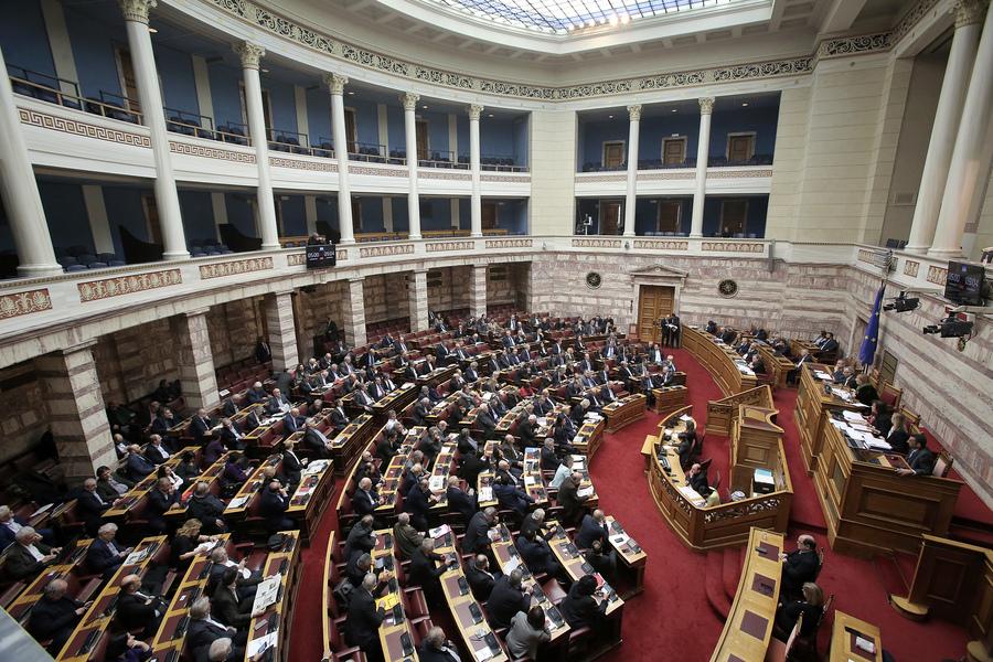 Στη βουλή το πόρισμα της Επιτροπής Αναθεώρησης του Συντάγματος: 12 και 13 Φεβρουαρίου η συζήτηση