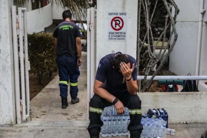 firefighter πυροσβέστης