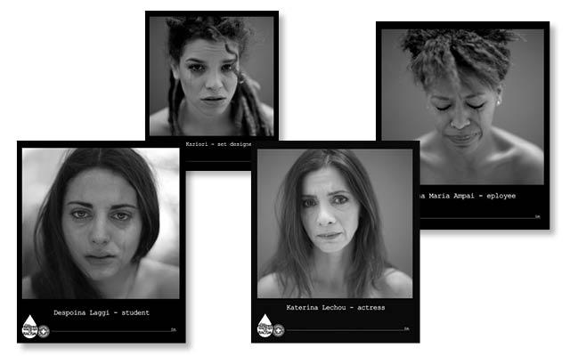 «Δάκρυα για τον ρατσισμό»: Έκθεση φωτογραφίας από τους ΓτΚ