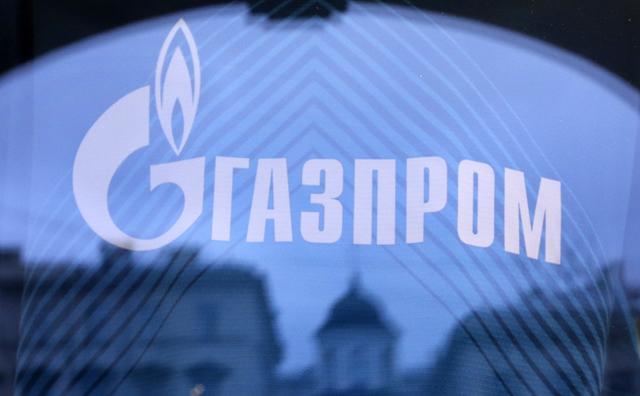 Gazprom: Δεν θα επηρεαστεί η τροφοδοσία της Ευρώπης με αέριο
