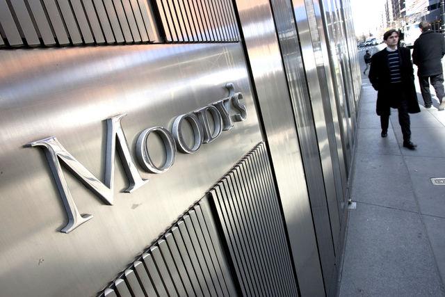 Αισιόδοξη η Moody's για την πορεία της ελληνικής οικονομίας