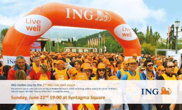 Μια μεγάλη γιορτή για την υγεία από την ING