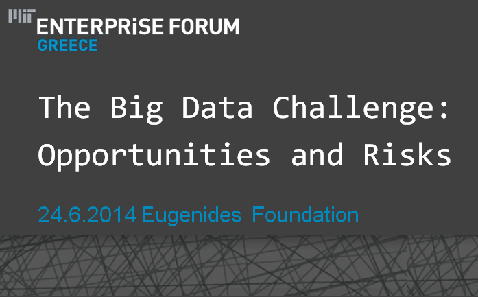 MIT Enterprise Forum Greece: Η πρόκληση των Big Data