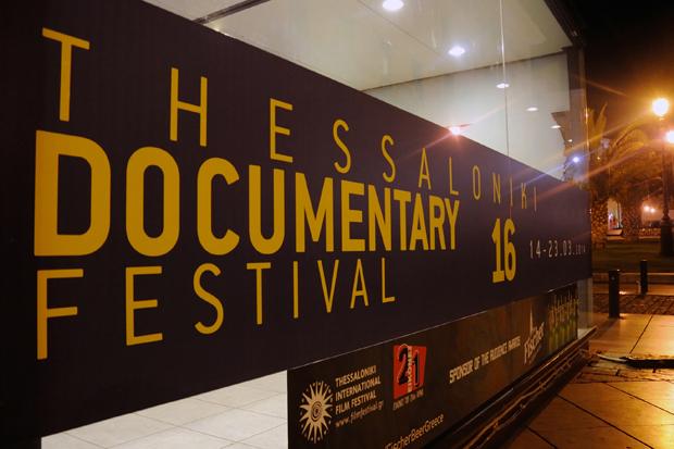 Το Φεστιβάλ Ντοκιμαντέρ Θεσσαλονίκης παέι Σίδνεϊ