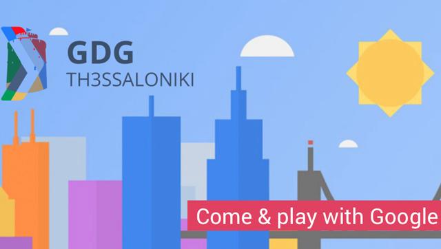 «Γεύση» από Silicon Valley στη Θεσσαλονίκη