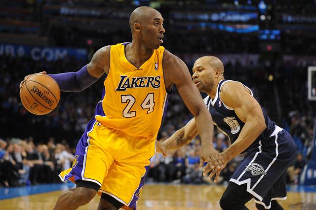 Τo iWatch του Kobe Bryant