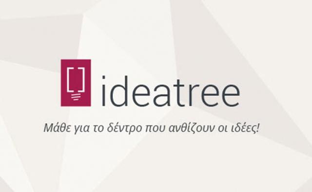 ideatree2