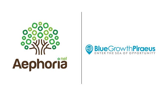 Blue Growth, μια θάλασσα καινοτομίας …στον Πειραιά