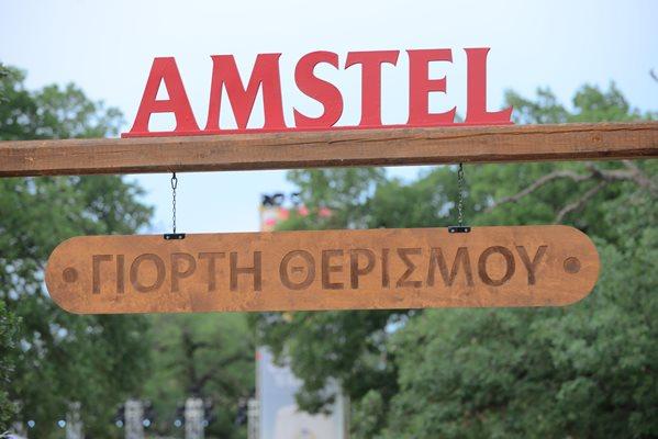 Η AMSTEL γιόρτασε την «Ημέρα Θερισμού Ελληνικής Γης»