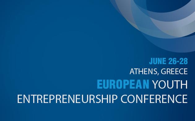 Τριήμερο νεανικής επιχειρηματικότητας στην Αθήνα