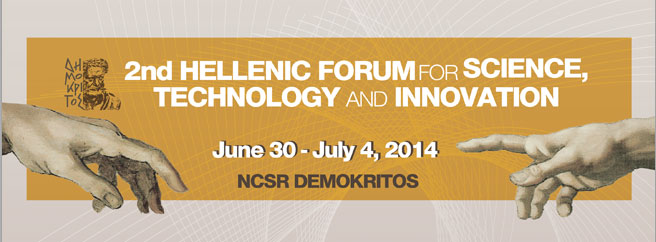 2nd Hellenic Forum for Science, Technology and Innovation