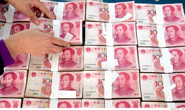 Νέα Παγκόσμια Τράπεζα ιδρύει η Κίνα