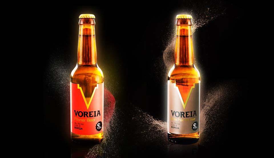 Η μπύρα που έρχεται από τα Voreia