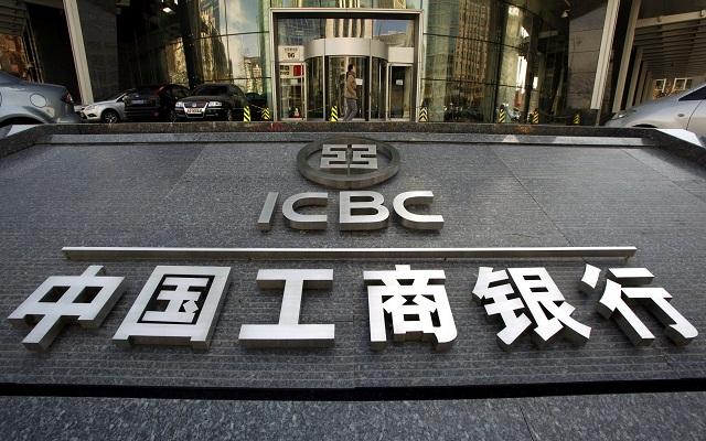 Κέρδη-ρεκόρ για τις χίλιες μεγαλύτερες τράπεζες του κόσμου