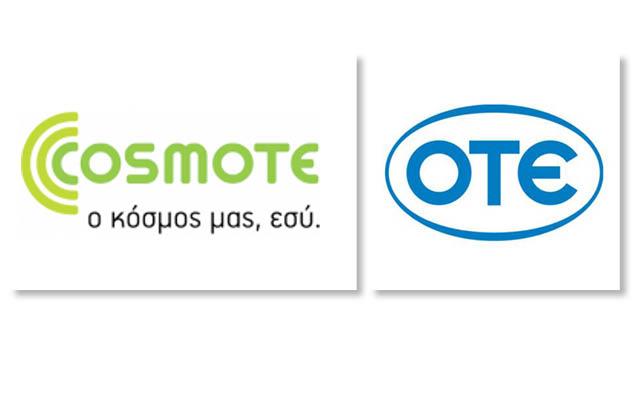 OTE και Cosmote: Πρώτοι στην εταιρική υπευθυνότητα