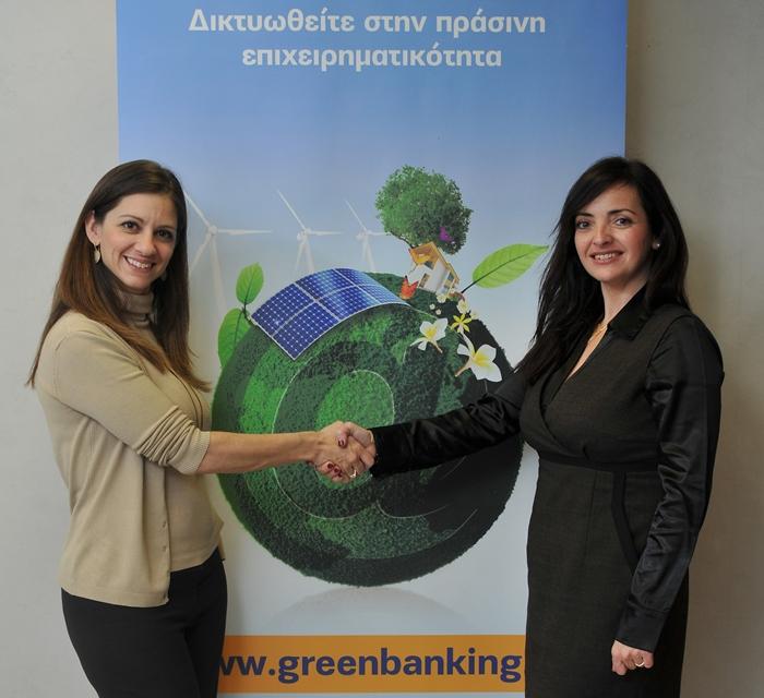 Το GreenBanking της Τράπεζας Πειραιώς