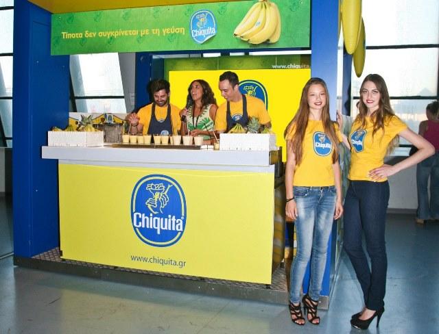 Η Chiquita στο πλευρό του μεγαλύτερου ελληνικού μουσικού διαγωνισμού