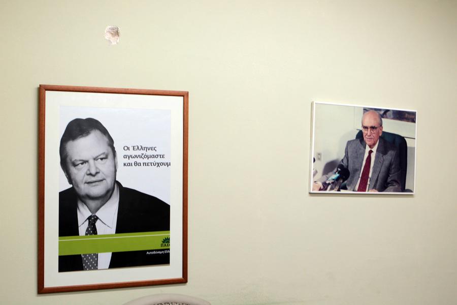 Ανάληψη ευθύνης της επίθεσης στα γραφεία του ΠΑΣΟΚ
