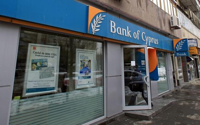 Προς Αύξηση Μετοχικού Κεφαλαίου οδεύει η Τράπεζα Κύπρου