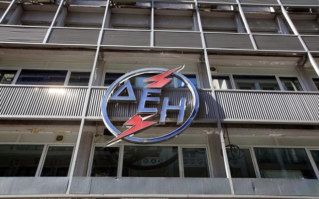 Αισιοδοξία για το δημοψήφισμα για τη «μικρή ΔΕΗ» στον ΣΥΡΙΖΑ
