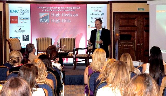 High Heels on High Hills: Οι γυναίκες στη κορυφή
