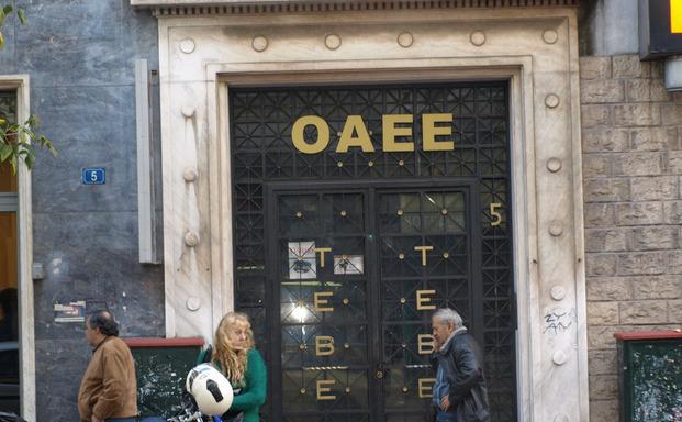 ΟΑΕΕ: Ηλεκτρονικά η χορήγηση ασφαλιστικής ικανότητας σε οφειλέτες