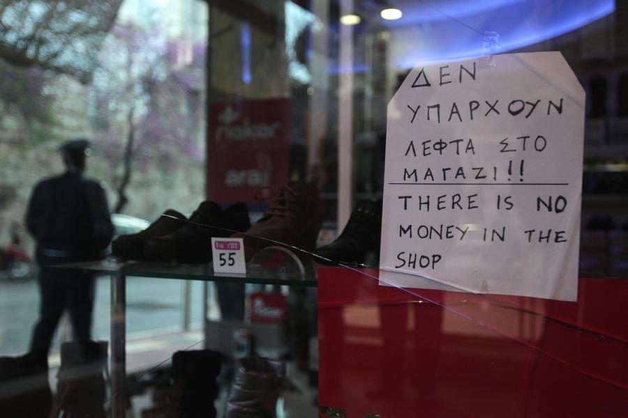 ΕΣΕΕ: Καμία θετική επίδραση απ'τα ανοιχτά καταστήματα την Κυριακή