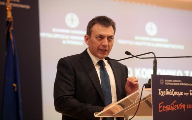 Βρούτσης: Κατατίθεται στη Βουλή η νέα ασφαλιστική μεταρρύθμιση της κυβέρνησης