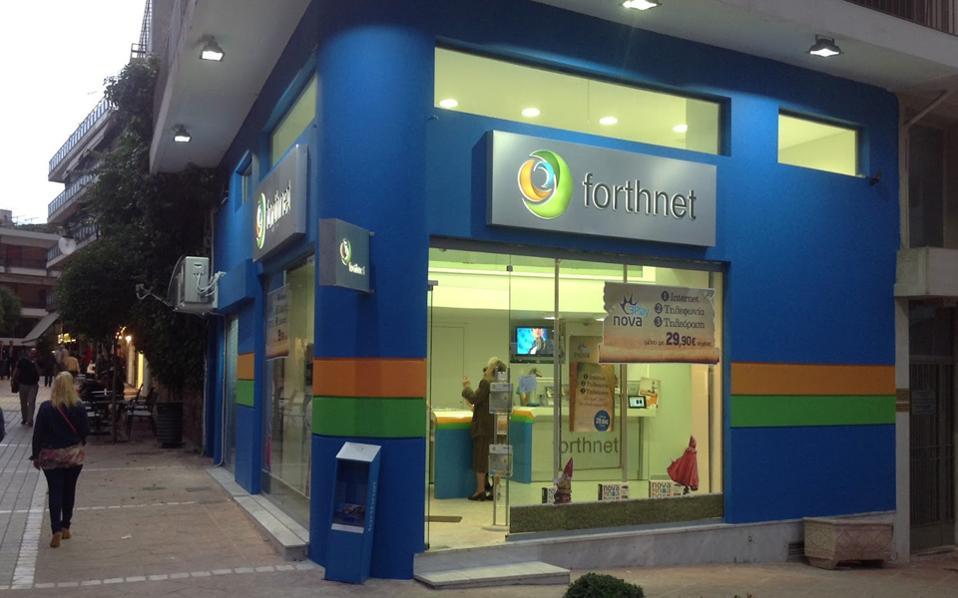 Πρόταση εξαγοράς της Forthnet από Vodafone και Wind