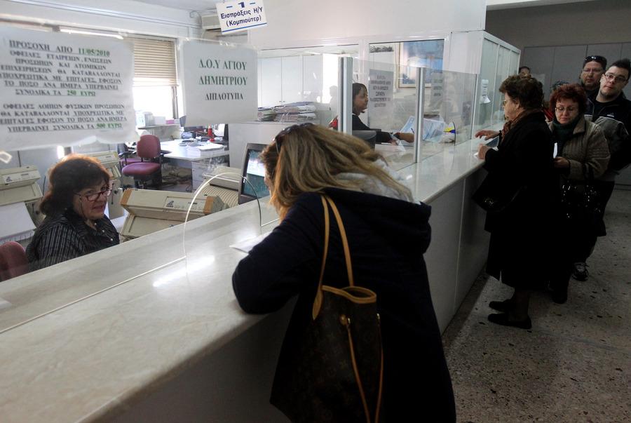 Προληπτικός φόρος 26% σε όσους συναλλάσσονται με «φορολογικούς παραδείσους»