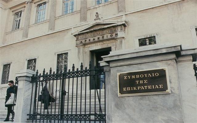 Αντισυνταγματικές κατά το ΣτΕ οι αναδρομικές περικοπές των αποδοχών των καθηγητών των ΑΕΙ