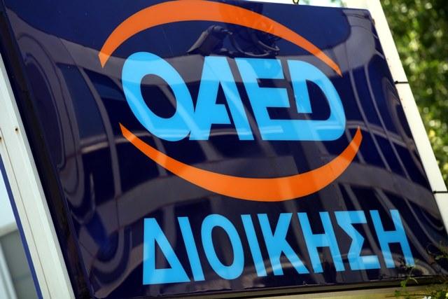 Αύριο ξεκινά η υποβολή αιτήσεων στον ΟΑΕΔ για επιχορηγήσεις επιχειρήσεων